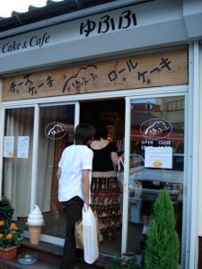 Cake&CafeBar ゆふふ77