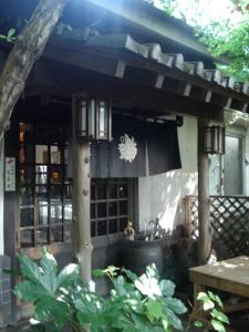 民芸茶屋 味蔵85