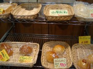 手作りパンのお店かくれが35