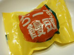 押川春月堂 5