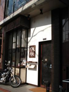 泰元食堂1