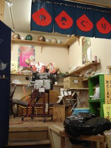 京やきぐり 太宰府店278