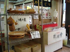 京やきぐり 太宰府店76