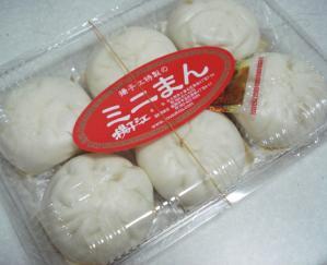 揚子江の豚まん 太宰府19