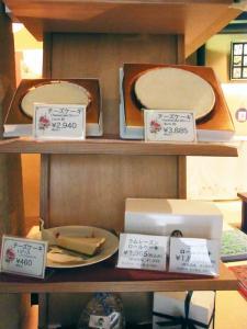 ブレリーズ・チーズケーキ (Braleys Cheesecakes)65