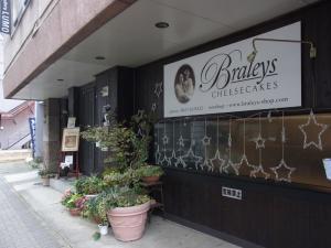 ブレリーズ・チーズケーキ (Braleys Cheesecakes)64