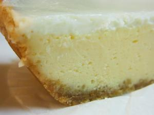 ブレリーズ・チーズケーキ (Braleys Cheesecakes)379