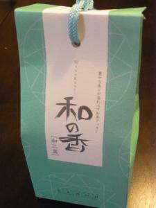 パティスリー菓響 JR大阪三越伊勢丹2kaime27