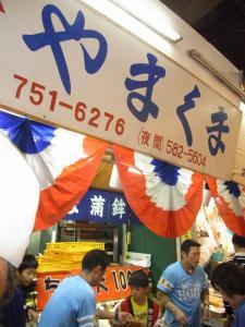 柳橋連合市場 うまかもん祭り 201114