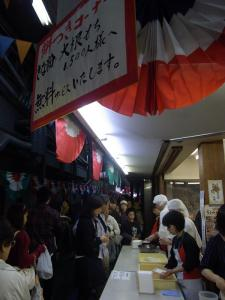 柳橋連合市場 うまかもん祭り 201113