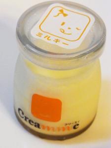クリーミィ博多阪急店16