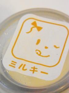 クリーミィ博多阪急店17