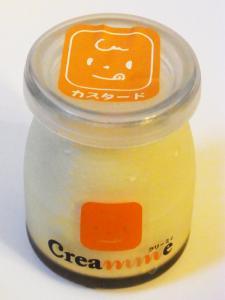 クリーミィ博多阪急店11