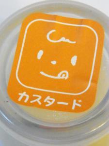 クリーミィ博多阪急店12