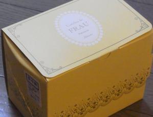 Latelier de FRAU 博多大丸店3