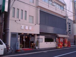 寿司割烹三國屋 博多駅前店24