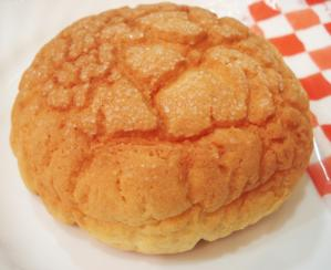 パン・ナカダ アクロス福岡店55
