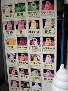 zakkacafe Fuザッカアンドカフェ・フー 52