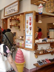 zakkacafe Fuザッカアンドカフェ・フー