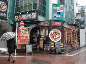 パクッチ 渋谷道玄坂48