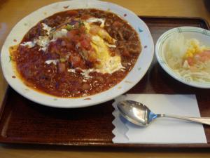荻の里温泉 レストラン24