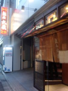 麺屋武蔵 本店20