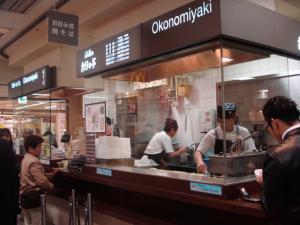 焼きそば☆阪急百貨店フードパーク その2☆ 94