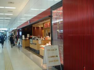 ようじやカフェ 羽田空港第一ターミナル店83