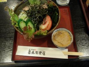 喜兵衛茶屋8