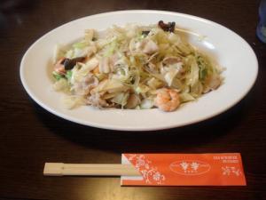 中国料理 香春9