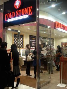 コールド・ストーン・クリーマリー COLD STONE CREAMERY キャナルシティ店50