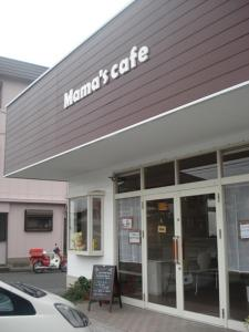 Mama's cafeacute; ママズ カフェ