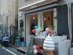 CORNE 福岡44