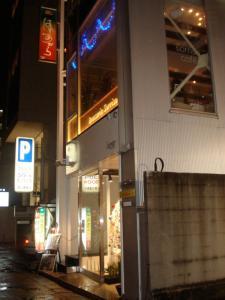 Sorriso Cafeソリッソカフェ7