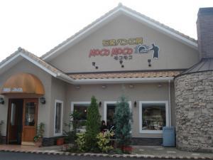 パン工房 mocomoco9
