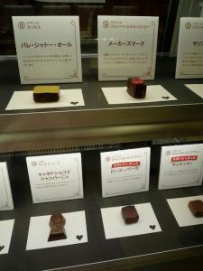 パリ発、チョコレートの祭典「サロン・デュ・ショコラ」7