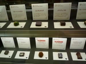 パリ発、チョコレートの祭典「サロン・デュ・ショコラ」
