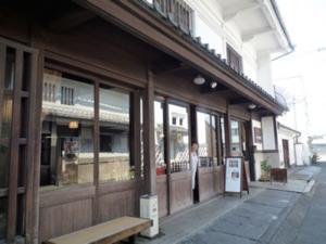 小手川商店78