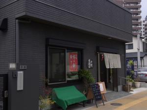 平間饅頭店5