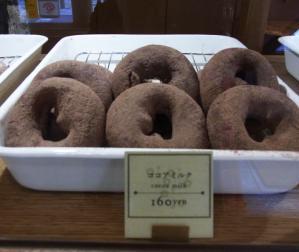 nicoドーナツ 大分店3
