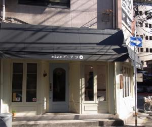 nicoドーナツ 大分店 (2)