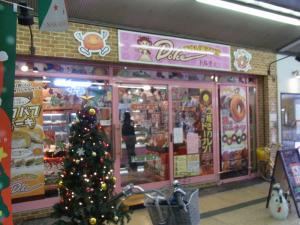 作り菓子工房ドルチェ2