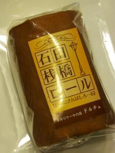 作り菓子工房ドルチェ89