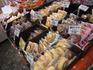 作り菓子工房ドルチェ62