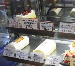 作り菓子工房ドルチェ4