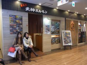 天神ホルモン 鉄板焼 ソラリアステージ店4