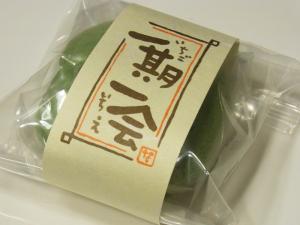 和菓子 なごし 本店97