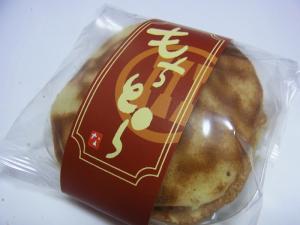 和菓子 なごし 本店581