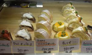 cake-ya ChouChou9