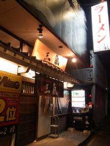 博多三氣野間店03